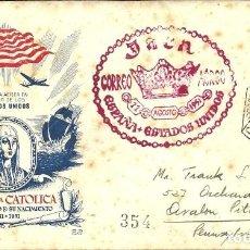 Sellos: SOBRE PRIMER DÍA - V CENTENARIO DE ISABEL LA CATÓLICA - CORREO AÉREO ESTADOS UNIDOS - JAÉN - 1951. Lote 108403403