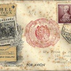 Sellos: SOBRE PRIMER DÍA - V CENTENARIO DE ISABEL LA CATÓLICA - CORREO AÉREO MADRID-AMERICA - 1951. Lote 108403759