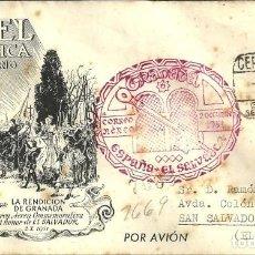 Sellos: SOBRE PRIMER DÍA - V CENTENARIO DE ISABEL LA CATÓLICA - CORREO AÉREO GRANADA-EL SALVADOR - 1951. Lote 108403995
