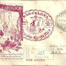 Sellos: SOBRE PRIMER DÍA - V CENTENARIO DE ISABEL LA CATÓLICA - CORREO AÉREO BARCELONA ESPAÑA-COSTA RICA . Lote 108404547