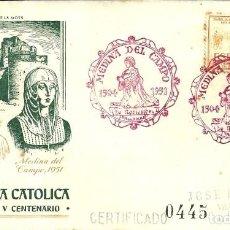 Sellos: SOBRE PRIMER DÍA - V CENTENARIO DE ISABEL LA CATÓLICA - MEDINA DEL CAMPO - 1951. Lote 108404731
