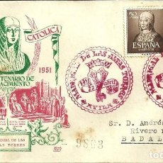 Sellos: SOBRE PRIMER DÍA - V CENTENARIO DE ISABEL LA CATÓLICA - MADRIGAL DE LAS ALTAS TORRES. ÁVILA - 1951. Lote 108405307