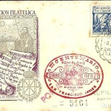 Sellos: SOBRE PRIMER DÍA - 2ª EXPOSICIÓN FILATÉLICA FIESTAS DE SAN FERMÍN - 1949. Lote 108406187