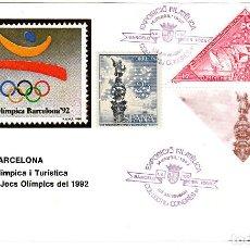 Sellos: BARCELONA 92-EXPOSICIÓN FILATÉLICA EN BARCELONA SELLOS CON LA CUARTA PERFORACION. Lote 108411675