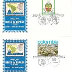 Sellos: VISITA DE LOS REYES DE ESPAÑA A COLOMBIA. Lote 108415123