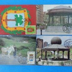 Sellos: 4 TARJETAS POSTAL MATASELLOS - I EXPO DE LA TARJETA POSTAL ANTIGUA BIZKAIA, BILBAO, 1991 ... R-7094. Lote 96977591