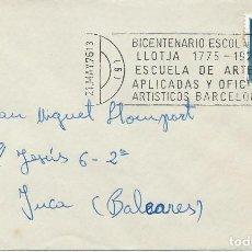 Sellos: 1976. BARCELONA. RODILLO/SLOGAN. BICENT. ESCUELA DE ARTES APLICADAS Y OFICIOS ARTÍSTICOS.. Lote 108937003
