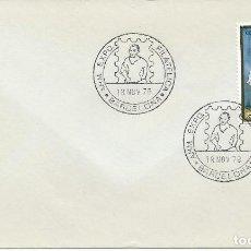Sellos: 1978. SPAIN.BARCELONA. MATASELLOS/POSTMARK. A.H.M. EXP. FILAT. PICASSO. ARTE/ART. PINTURA/PAINTING.. Lote 108937195