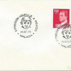 Sellos: 1978. SPAIN. MÁLAGA. MATASELLOS/POSTMARK. EXP. HOMENAJE A PICASSO. ARTE/ART. PINTURA/PAINTING.. Lote 108937263