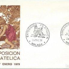 Sellos: 1979. SPAIN. MÁLAGA. MATASELLOS/POSTMARK. EXP. FILAT. PINTOR MURILLO. PINTURA/PAINTING. ARTE/ART. Lote 108938131