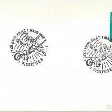 Sellos: 1982. SPAIN. FIGUERES. MATASELLOS/POSTMARK. DALÍ. PINTURA/PAINTING. ARTE/ART. DEPORTES/SPORTS.. Lote 108939011