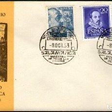 Sellos: SOBRE PRIMER DIA VII CENT. UNIVERSIDAD DE SALAMANCA 1953 (2). Lote 109016743