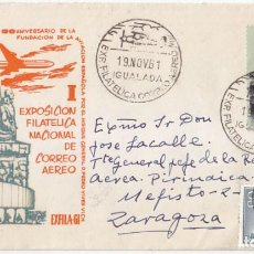Sellos: SOBRE CON MATASELLOS ESPECIAL EXPOSICIÓN FILATÉLICA CORREO AÉREO. IGUALADA. BARCELONA. CATALUÑA.1961. Lote 109077371