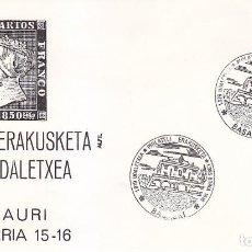 Sellos: AYUNTAMIENTO EXPOSICION FILATELICA, BASAURI (VIZCAYA) 1985. MATASELLOS EN SOBRE DE ALFIL MODELO 1.. Lote 109099339