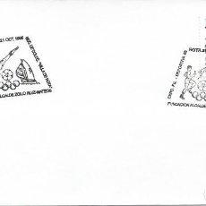Sellos: 1995. ROTA. MATASELLOS/POSTMARK. EXP. FILATÉLICA. DEPORTES/SPORTS. OLIMPIADAS/OLYMPICS. VELA/SAILING. Lote 109690739