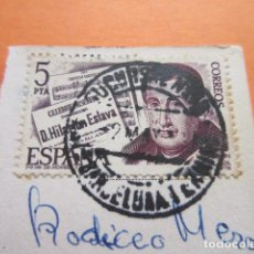 Sellos: MATASELLOS SUCURSAL BARCELONA Y SELLO . Lote 110100623
