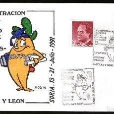 Sellos: SOBRE CONM. I CONCENTRACION OLIMPICA DE LA JUVENTUD - SORIA 1991. Lote 110611471