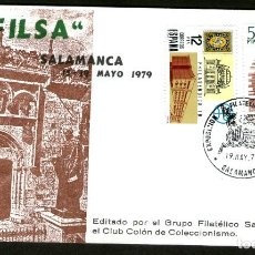 Sellos: SOBRE CONM. EXFILSA 79 - SALAMANCA. Lote 110611663