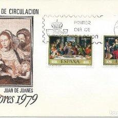 Sellos: 1979. BARCELONA. PRIMER DÍA. F.D.C. JUAN DE JUANES (EDIFIL 2537/2542). PINTURA/PAINTING. RELIGION.. Lote 110621763