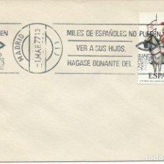 Sellos: 1977. MADRID. RODILLO/. POSTMARK HÁGASE DONANTE DEL BANCO DE OJOS. MEDICINA/MEDICINE. SALUD/HEALTH.. Lote 111378143