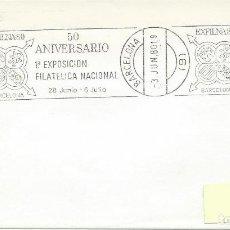 Sellos: 1980. BARCELONA. RODILLO/SLOGAN. 50º ANIV. 1ª EXP. FILAT. NACIONAL. EXFILNA. PHILATELIC EXHIBITION.. Lote 111385815