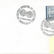 Sellos: 1980. BARCELONA. MATASELLOS/POSTMARK. SEMANA NACIONAL DE NUMISMÁTICA. NUMISMATICS. MONEDAS/COINS.. Lote 111385871