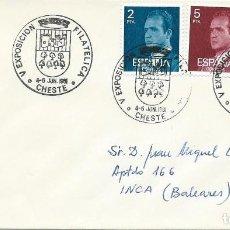 Sellos: 1981. CHESTE. MATASELLOS/POSTMARK. V EXPOSICIÓN FILATÉLICA. HERÁLDICA. ESCUDOS/COAT OF ARMS.. Lote 111385971