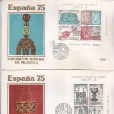 Sellos: DIA FILATELIA MUNDIAL EN ESPAÑA 75, MADRID 12 ABRIL 1975. MATASELLOS DOS SOBRES EDIFIL 2252/53. GMPM. Lote 111453667