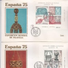 Sellos: DIA PUBLICISTA FILATELICO EN ESPAÑA 75 MADRID 10 ABRIL 1975 MATASELLO DOS SOBRES EDIFIL 2252/53 GMPM. Lote 111454327
