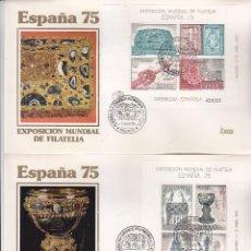 Sellos: CONGRESO INT FILATELIA EN ESPAÑA 75, MADRID 7 ABRIL 1975. MATASELLOS DOS SOBRES EDIFIL 2252/53. GMPM. Lote 111454835