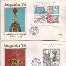 Sellos: DIA COMERCIANTE FILATELICO EN ESPAÑA 75 MADRID 7 ABRIL 1975 MATASELLO DOS SOBRES EDIFIL 2252/53 GMPM. Lote 111455043