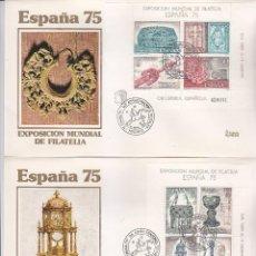 Sellos: DIA ADMINISTRACIONES POSTALES ESPAÑA 75 MADRID 6 ABRIL 1975 MATASELLO DOS SOBRES EDIFIL 2252/53 GMPM. Lote 111455291