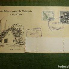 Sellos: EDIFIL 918 Y 1013 - CID Y DON QUIJOTE - SOBRE MATASELLOS FERIA MUESTRAS DE VALENCIA 10 MAYO 1948 -. Lote 111468027
