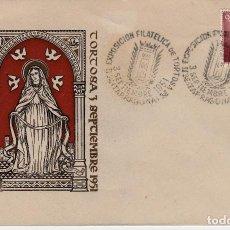 Sellos: MATASELLOS TORTOSA -II EXPOSICIÓN FILATÉLICA -1951. Lote 111539447
