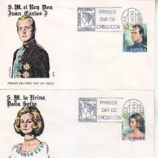 Sellos: DON JUAN CARLOS I Y DOÑA SOFIA REYES DE ESPAÑA 1975 (EDIFIL 2302/05) EN TRES SOBRES PRIMER DIA ALFIL. Lote 111624435