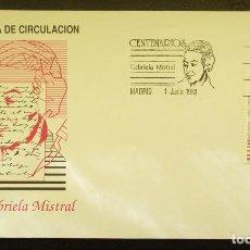 Sellos: ESPAÑA. SPD 3013 CENTENARIOS: GABRIELA MISTRAL. 1989. MATASELLO PRIMER DÍA DE MADRID. NUMERACIÓN ED. Lote 111847114