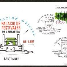 Sellos: SOBRE CONM. INAGURACIO PALACIO DE FESTIVALES - SANTANDER 1.991. Lote 111944723