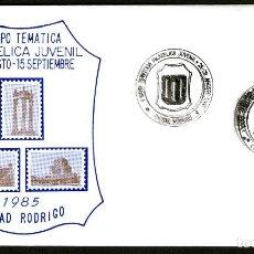 Sellos: SOBRE CONM. I EXPO TEMATICA FILATELIA JUVENIL. CIUDAD RODRIGO 1985. Lote 111945079