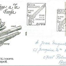 Sellos: 1990. RIPOLL. S.P.D./F.D.C. EDIFIL 3063. FARGA CATALANA. SOBRE ILUSTRADO CIRCULADO. ARMAS/WEAPONS.. Lote 112031131