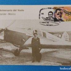 Sellos: HOMENAJE POMBO, 50 ANIV. VUELO SANTANDER - MEJICO 1985, SANTANDER CANTABRIA TARJETA FILOSSA. R-8370. Lote 112152307