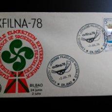 Sellos: SOBRE. EXFILNA 78. EXPOSICIÓN Y JORNADAS FILATÉLICAS NACIONALES. MATASELLO DE BILBAO. 1978.. Lote 112162063
