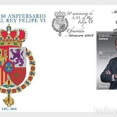Sellos: SPAIN 2018 - 50TH ANNIVERSARY S.M. KING PHILIP VI FDC. Lote 121821339