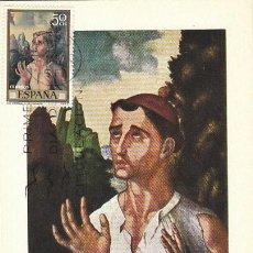 Sellos: EDIFIL Nº 1964, LUIS MORALES, EL DIVINO: SAN ESTEBAN TARJETA MAXIMA PRIMER DIA 12-10-1970. Lote 112632295