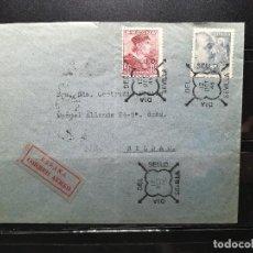 Sellos: MATASELLOS DIA DEL SELLO 12 OCTUBRE 1946 SEVILLA. ETIQUETA ADHESIVA ESPAÑA CORREO AEREO. Lote 113072875