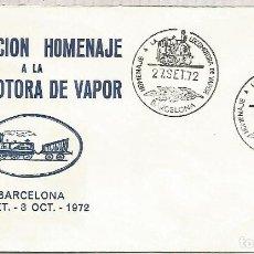 Sellos: BARCELONA 1972 LOCOMOTORA DE VAPOR FERROCARRIL RAILWAY STEAM ENGINE. Lote 113240447