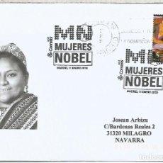 Sellos: MADRID MAT MUJERES NOBEL WINNERS WOMEN . Lote 113241779