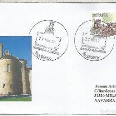 Sellos: CC CON MAT TURISTICO MONASTERIO DE LEYRE NAVARRA. Lote 113246963