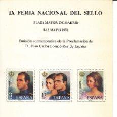 Sellos: TARJETA: 1976 MADRID. IX FERIA NACIONAL DEL SELLO - PLAZA MAYOR. Lote 113276635