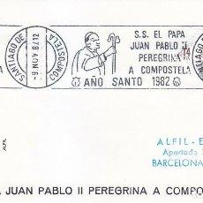 Sellos: RELIGION AÑO SANTO 1982 SS EL PAPA JUAN PABLO II PEREGRINA A SANTIAGO COMPOSTELA. MATASELLOS RODILLO. Lote 113327003