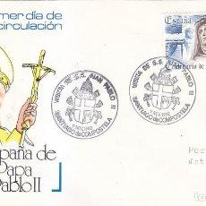 Sellos: RELIGION SS PAPA JUAN PABLO II VISITA SANTIAGO DE COMPOSTELA 1982. MATASELLOS SOBRE CIRCULADO. RARO.. Lote 113327359